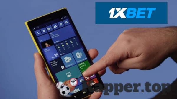 1xbet приложение скачать на телефон windows phone