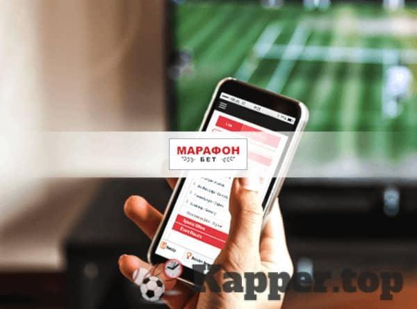 скачать приложение Marathon на телефон windows phone
