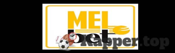 MelBet зеркало на сегодня